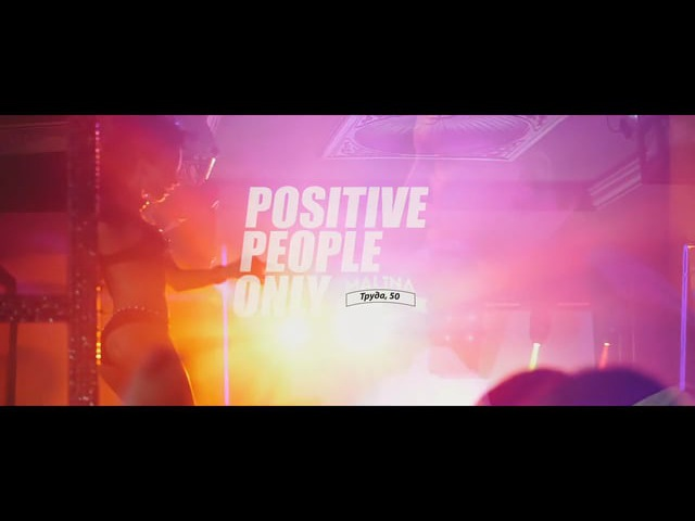 MALINA.BAR - POSITIVEPEOPLEONLY - DJ MOROZ (ARKH) 08.08.2015