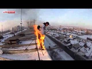 Александр Черников алтайский экстремал снял на видео  огненный прыжок  с девяти ...