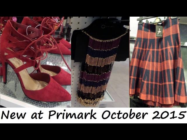 Everything New at Primark October 2015   Alles Neu bei Primark - Oktober 2015   IlovePrimark