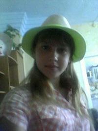 Суетина Ирина