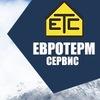 Утепление ППУ пенополиуретаном в Казани