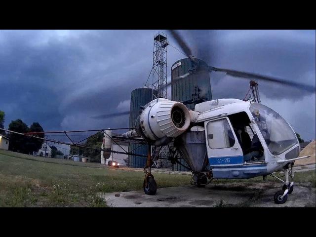 HA-HSF, Kamov Ka-26 - Escape from the storm!