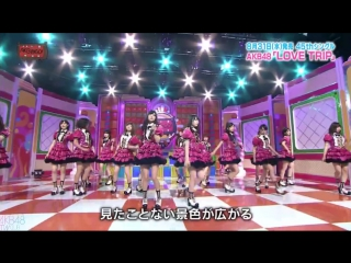 Perf AKB48 - LOVE TRIP @ AKBINGO (26 July 2016)