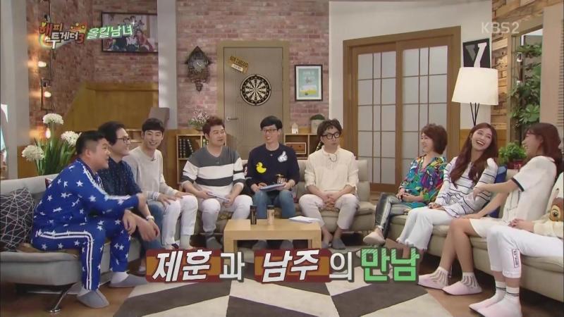 [160506] A Pink Eunji Namjoo cut @ Happy Together 3 Ep.447