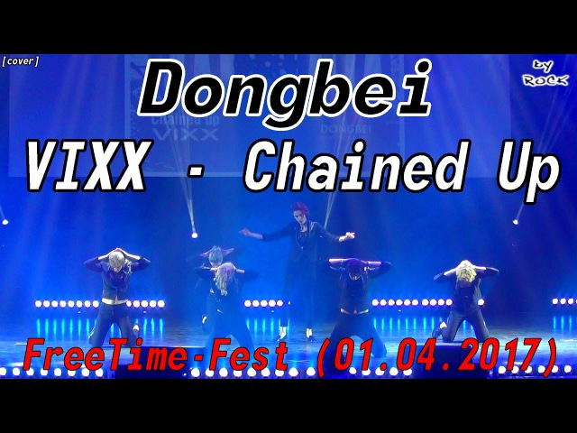 VIXX Chained Up dance cover by Dongbei FreeTime Fest 01 04 2017