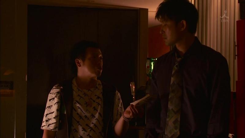 사채꾼 우시지마 2 第07話 ( усижима сезон2 -часть7 )