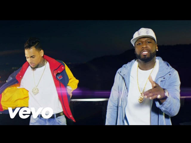 50 Cent ft. Chris Brown - Im The Man (Official Video)