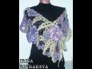 Вязаные накидки Ирины Батраковой Beautiful crocheted cape