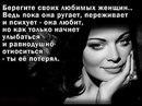 Личный фотоальбом Оли Осадчой