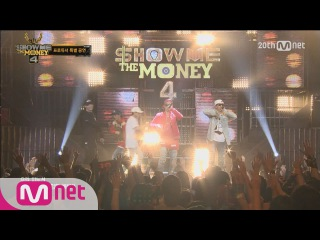 Tablo x Jinusean feat. Bobby, B.I, Hyukoh on SMTM4