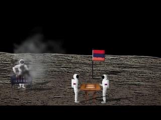 Армяне на Луне