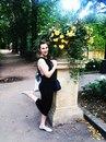Фотоальбом Марии Чернышевой