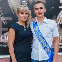Алена Глазкова