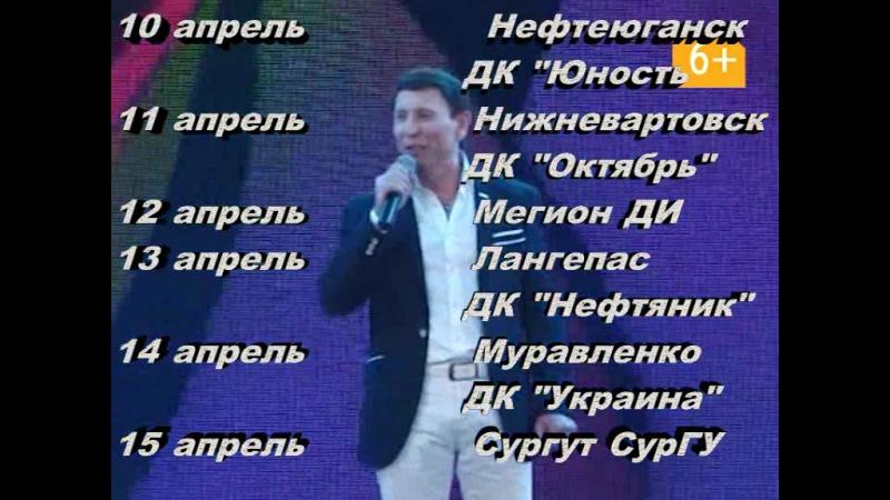 Концерт Нафката Нигматуллина Рекламный ролик