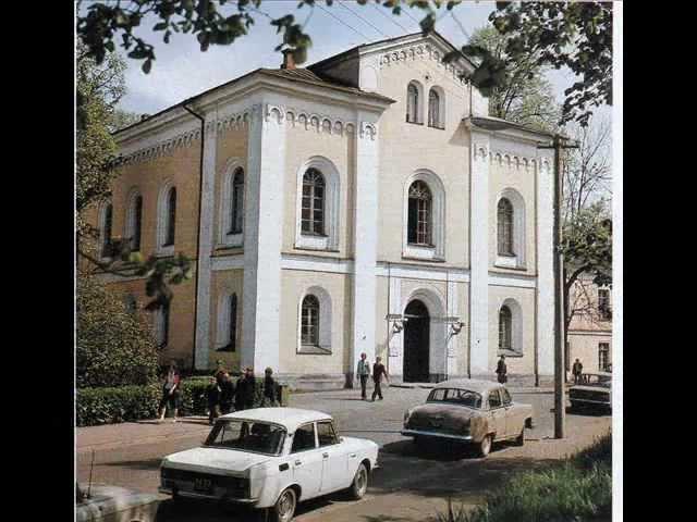 Nõukogude Tartu 3 Soviet Tartu 3 Советский Город Тарту 3