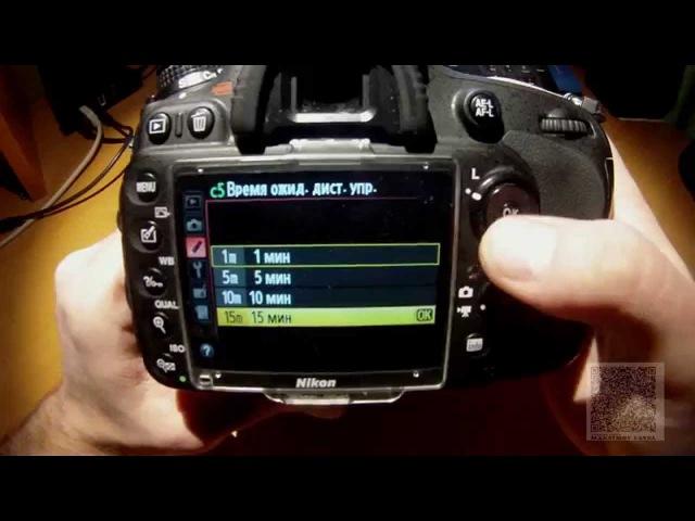 Пользовательские настройки Таймер Блокировка АЭ Nikon D610 инструкция по применению Часть 5