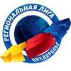 """Региональная лига МС КВН """"Предуралье"""", г. Глазов"""