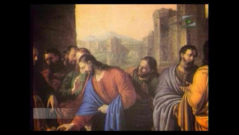 Закон Божий 188 Закон Божий Избрание двенадцати апостолов
