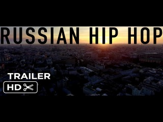 BEEF: Русский Хип-Хоп   Official Trailer [HD] #1 (2016)