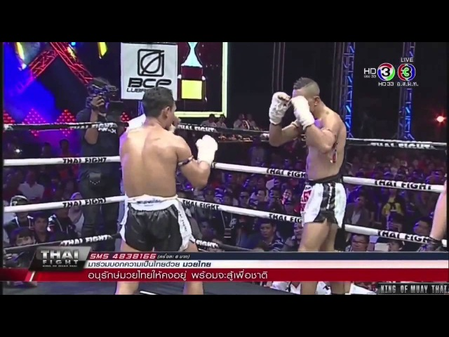 Saenchai PK VS Morgan Adrar 70kg Thai Fight 22 November 2014