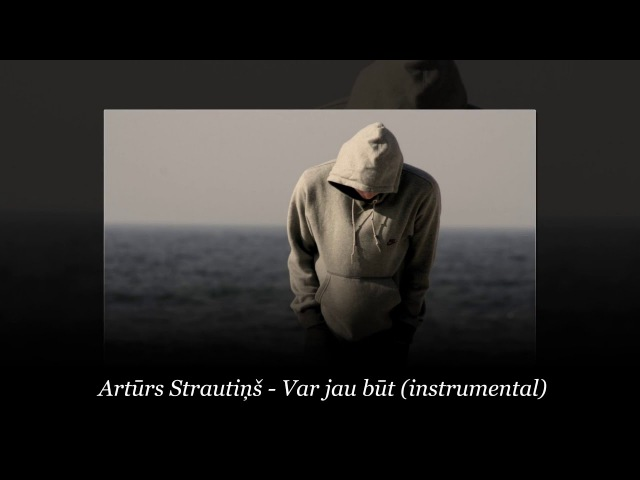 Artūrs Strautiņš - Var jau būt (instrumental)