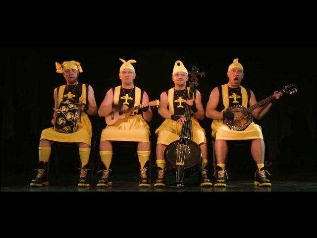 Ot Vinta Накурила баба журавля official music video