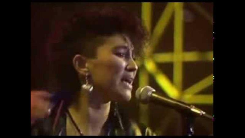 Koo De Tah Too Young For Promises 1985