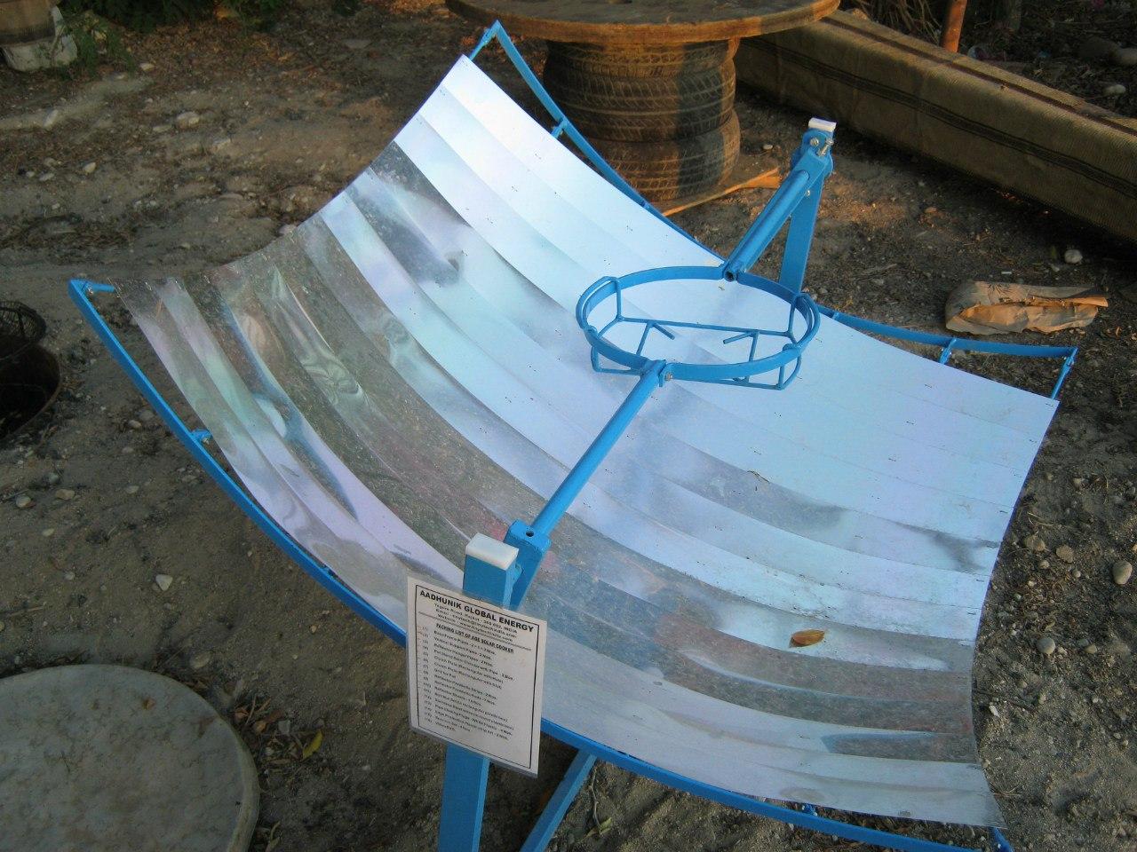 Самодельная установка для сбора солнечной энергии