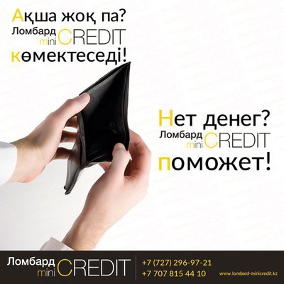 ЛОМБАРД miniCREDIT   ВКонтакте de35b193474