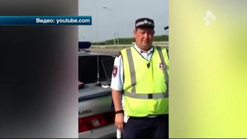 Появился еще один факт коррумпированности автоинспекторов в Краснодарском крае видео