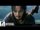 MV XIA(준수) _ The time is you(너라는 시간이 흐른다) (Roots of the Throne(육룡이 나르샤) OST Part.2)