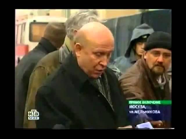 Валерий Шанцев. Норд-Ост. 26.10.2002.