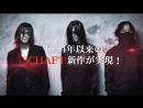 SCHAFT-2016年1月20日発売NEW ALBUM「ULTRA」_完全限定生産BOX 「ARCHIVES」-トレイラー