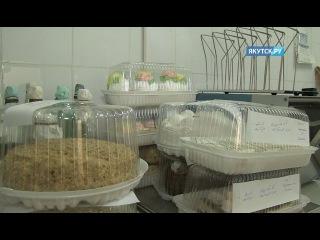 Результаты анализов продукции Нарыйаана будут известны к вечеру понедельника