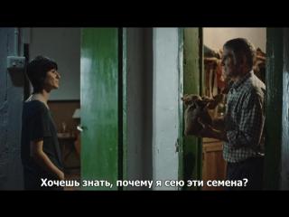 Бабушка / Amama (2015) рус. суб