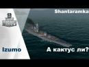 World of Warships - IJN Izumo