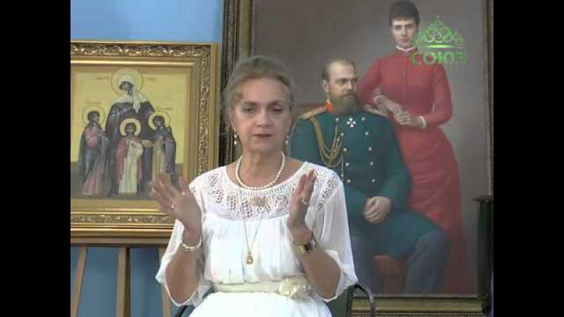 Чистый образ От 5 октября Встреча с Ольгой Николаевной Куликовской Романовой