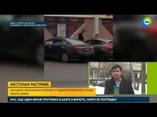Сообщение об убийстве четырехлетней Насти в российских новостях 29 февраля 2016: