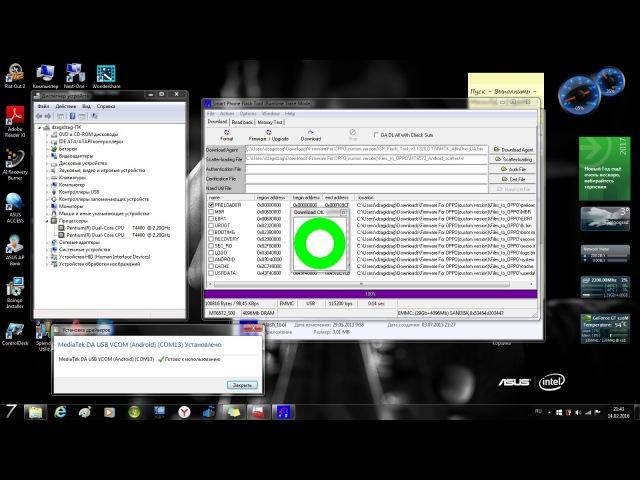 Как прошить полукирпич на аварийном MTK USB Port