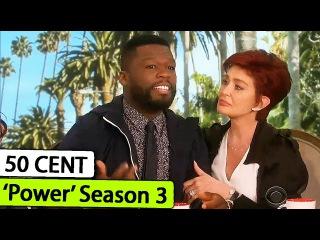 Curtis '50 CENT' Jackson Interview | 'POWER' Season 3 on Starz | 'The Talk' TV Show (August 2, 2016)