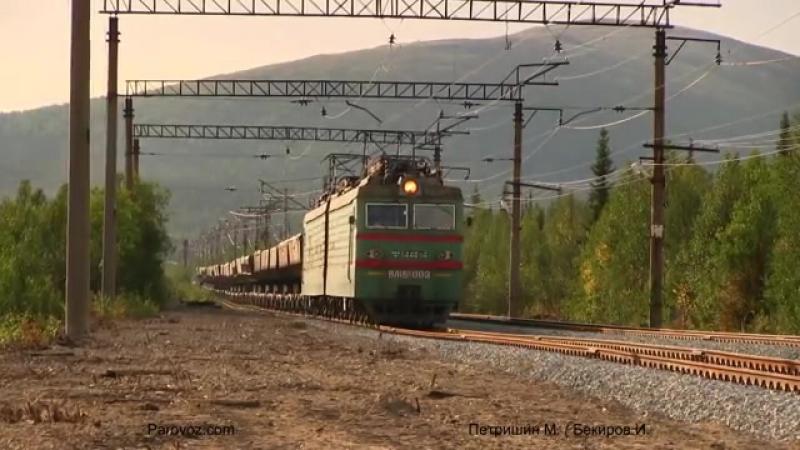 ВЛ15А 003 Кировск ПО Апатит