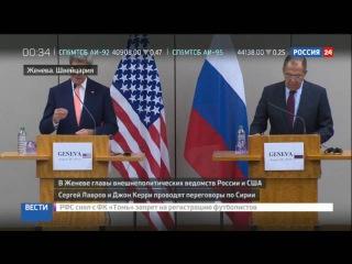 12-часовые переговоры Лаврова и Керри: в центре внимания - Сирия