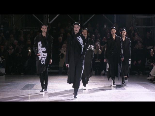 Yohji Yamamoto A/W16-17 Show Footage - Official version