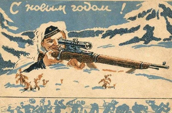 открытка на 23 февраля морская пехота открытки нельзя носить мини-юбки