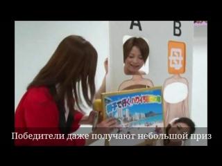 ТОП -1 ЯПОНСКИХ ШОУ. БЕЗУМНЫЕ ЯПОНСКИЕ ТЕЛЕШОУ! Японские Приколы и Розыгрыши. JAPANESE FUNNY SHOWS