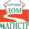 Магазин Постоянных Распродаж Пермь