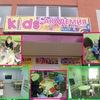 КУБИКИ развивающий детский клуб, Нижний Новгород