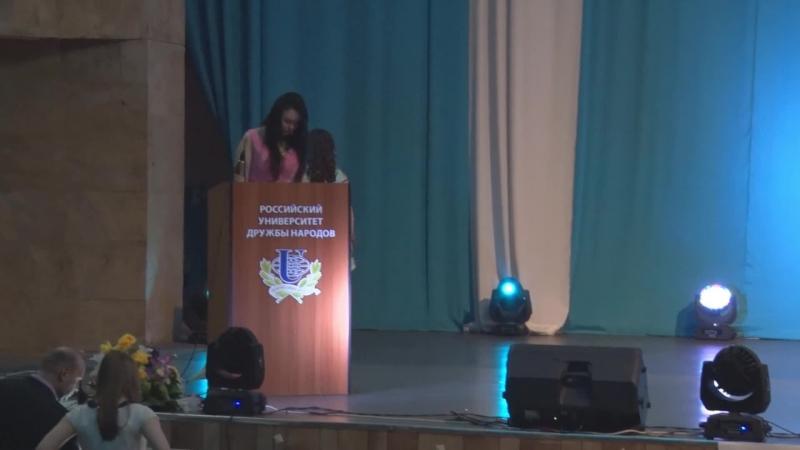 2015 03 05 Мисс ИИЯ 2 09 Таланты Амирова Айлар ЛДп 106