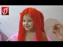 ХВОСТ РУСАЛКИ Макияж аквагрим РУСАЛКА Даша Русалка Русалки ПРИНЦЕССЫ ДИСНЕЙ Mermaid Princess DISNEY