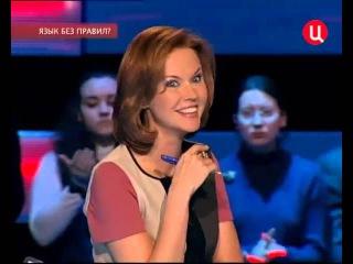 Михаил Елизаров в программе Право голоса на ТВЦ 12 08 2013